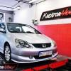Honda Civic 1.7 CTDI 100 KM – podniesienie mocy