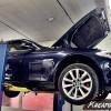 BMW 5 F11 530d 245 KM – usuwanie DPF