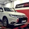Mitsubishi Outlander 2017 2.2 DID 150 KM – remap