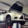 Ford Focus MK3 1.6 TDCI 95 KM – usuwanie DPF