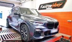BMW X5 G05 3.0D 265 KM 195 kW – chiptuning